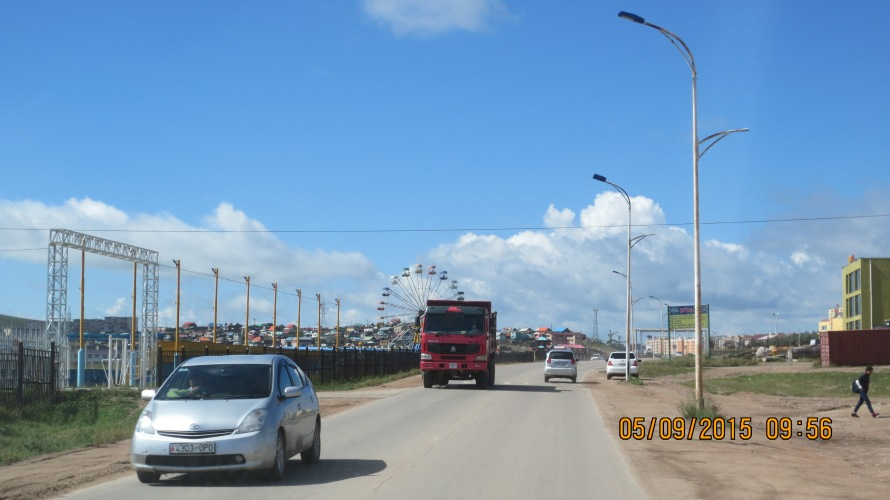 Erdenet Town - as we entered it