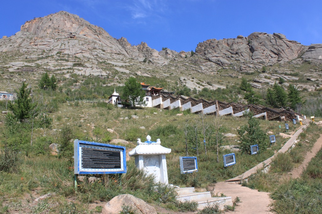 The temple which you reach after a short trek and climbing 108 steps