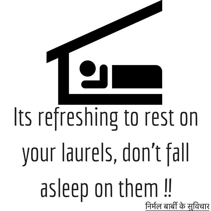 sleep laurels