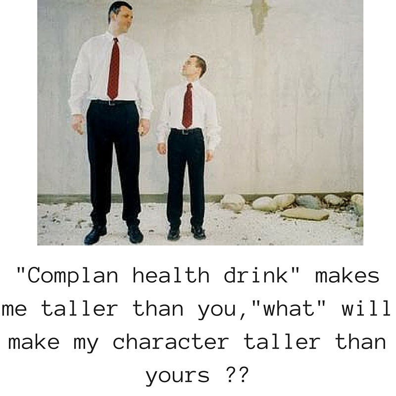 tall and short