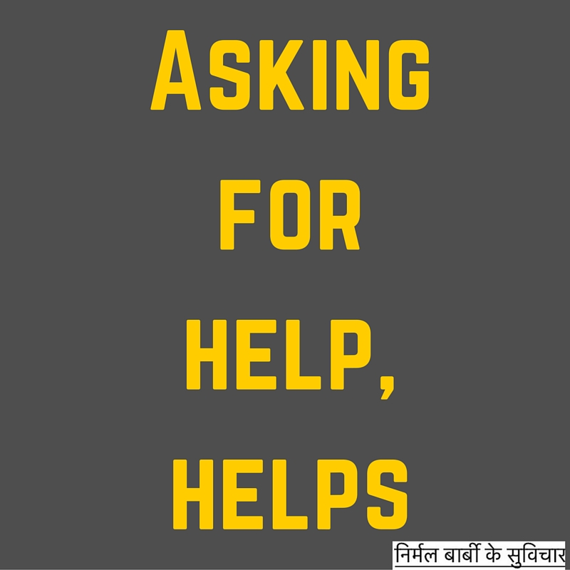 Asking for help, helps