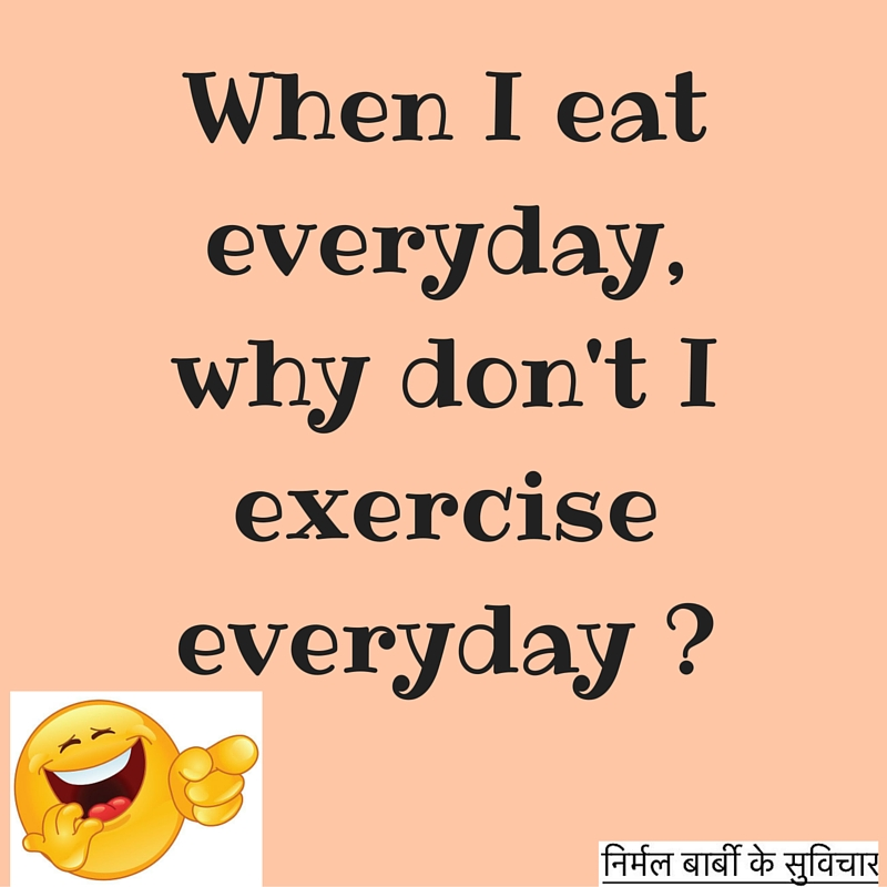 eating everyday