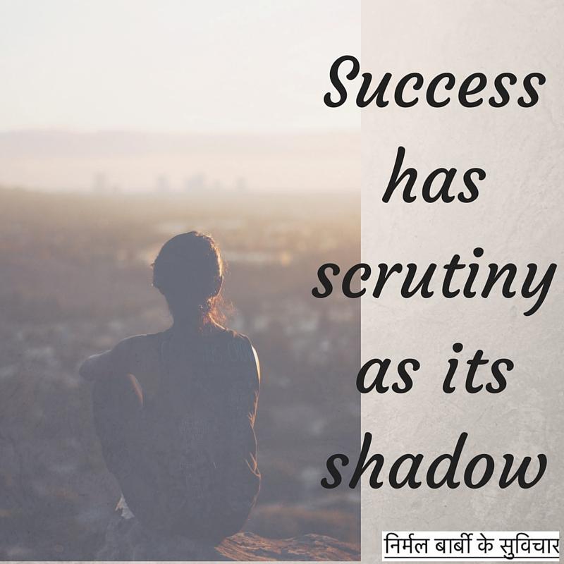 Scrutiny is success's shadow