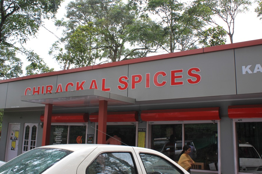 The Spice Garden.