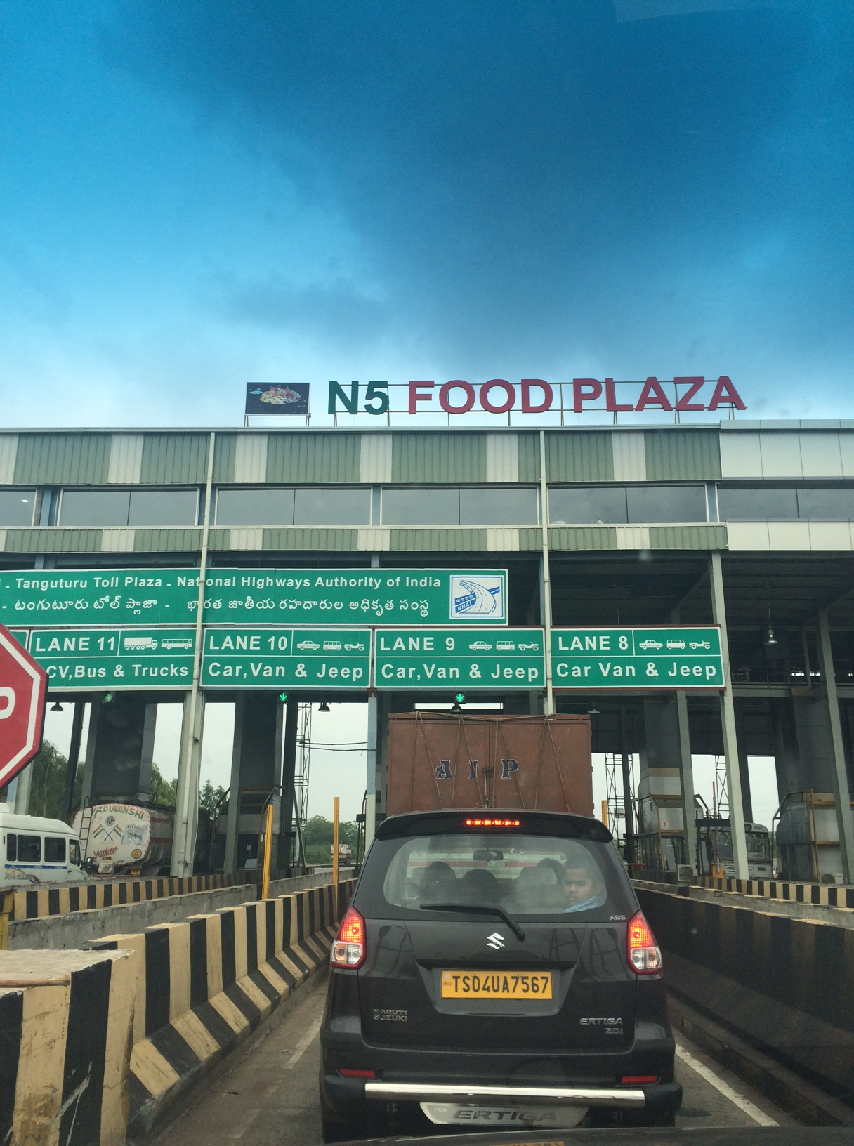 """There is a food plaza on top of this toll plaza. We checked out the menu - its mostly """"meals"""" and hardly any tiffin."""