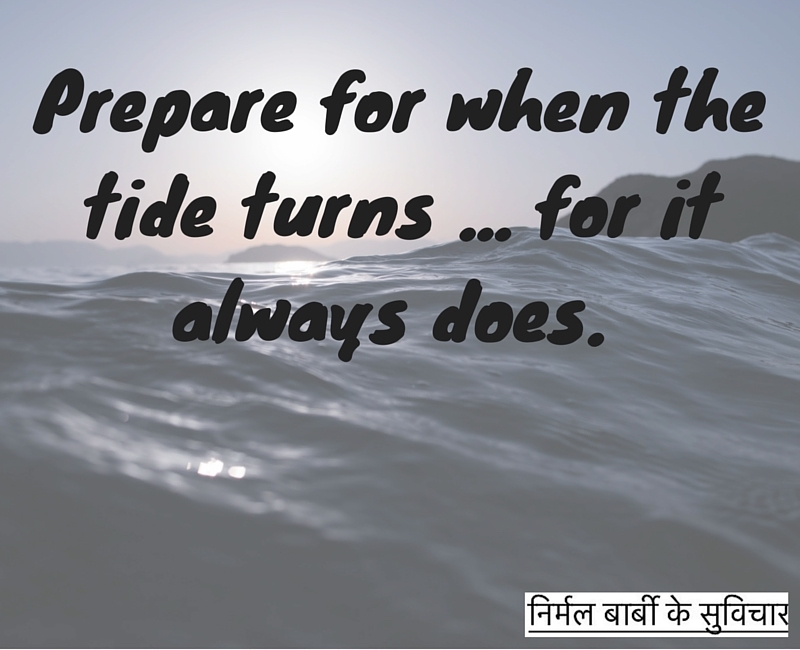 tide turns
