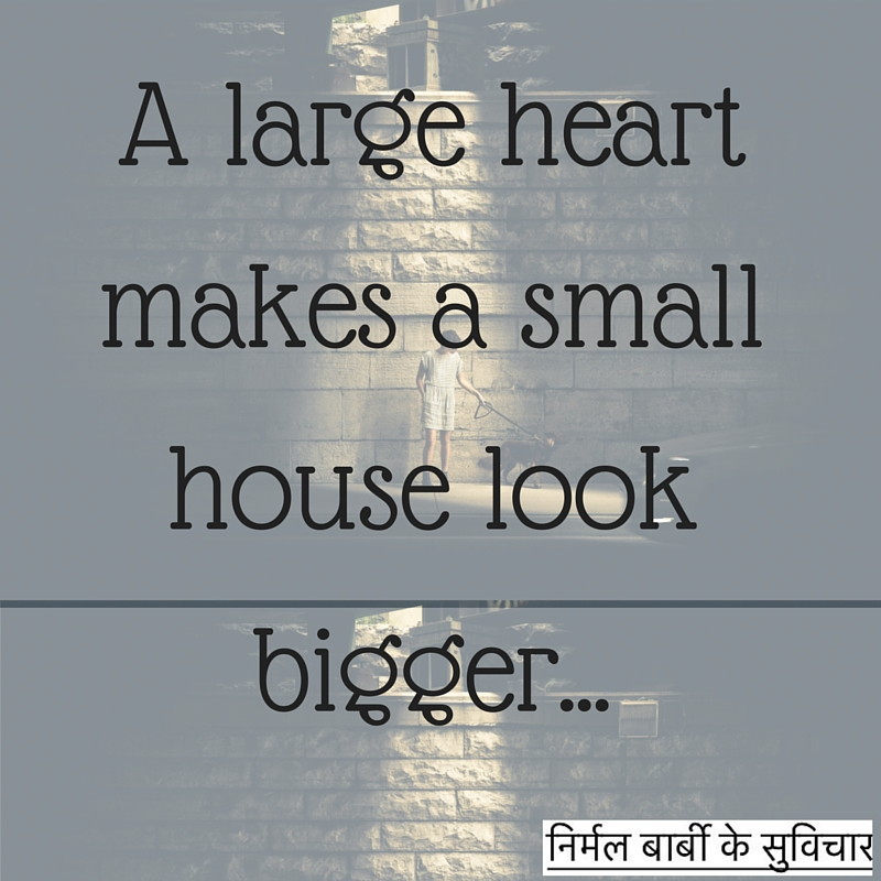 large heart