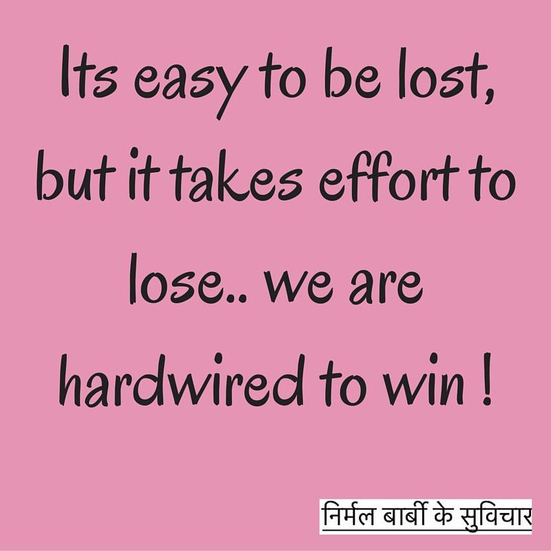 lost lose