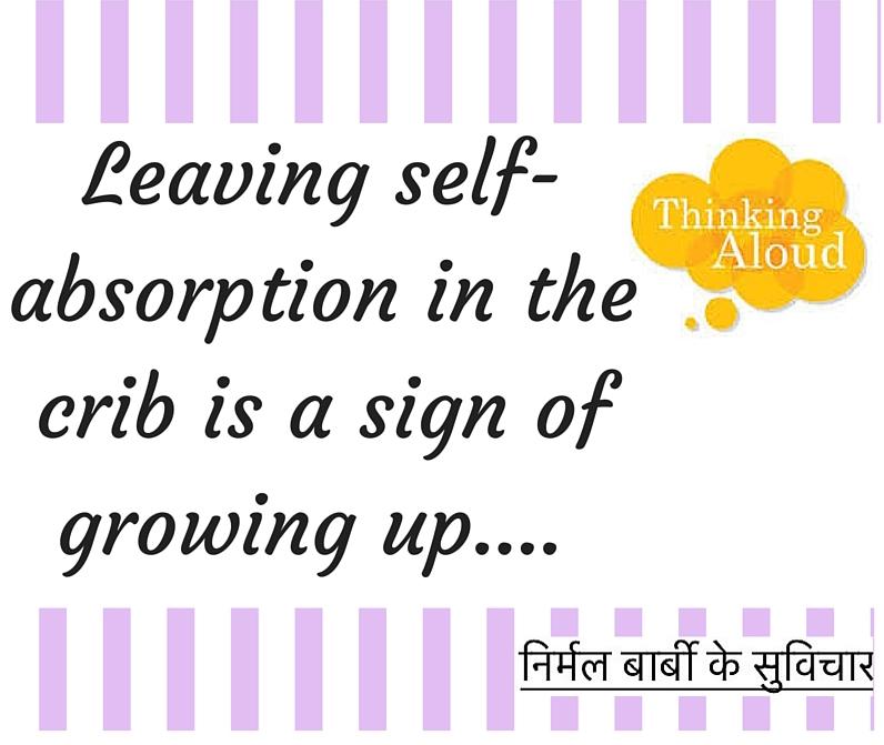 self absorption