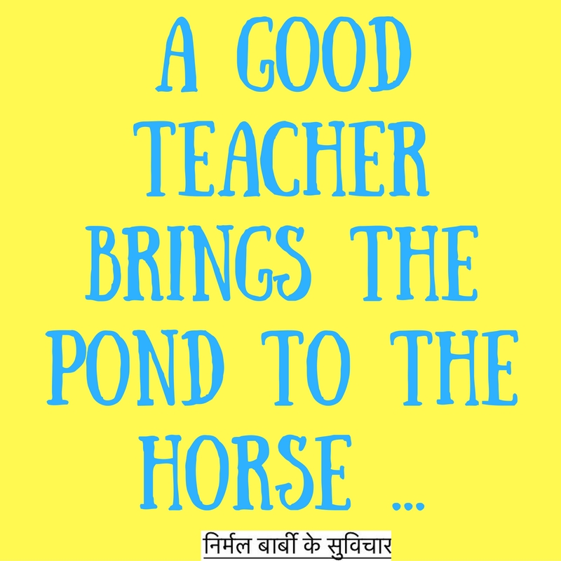 A good teacher.