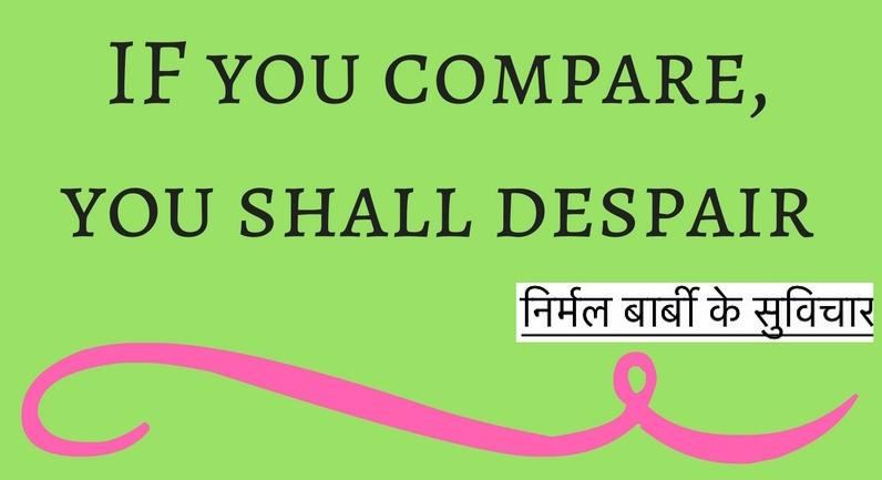 IF you compare, you shall despair
