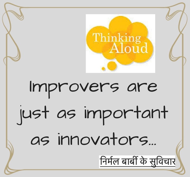 Improvers are just as important as innovators...
