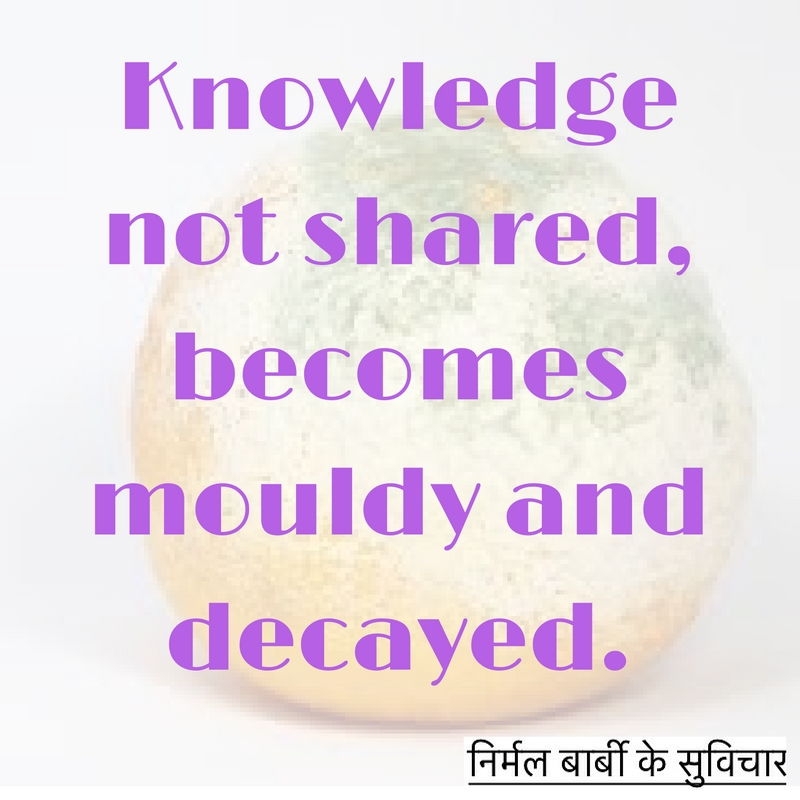 knowledge 1