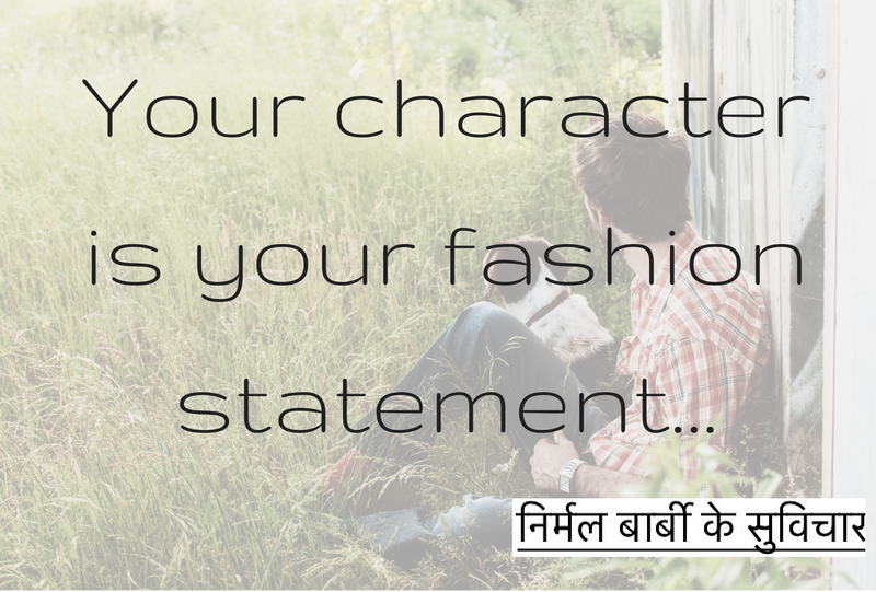 Your character is your fashion statement...