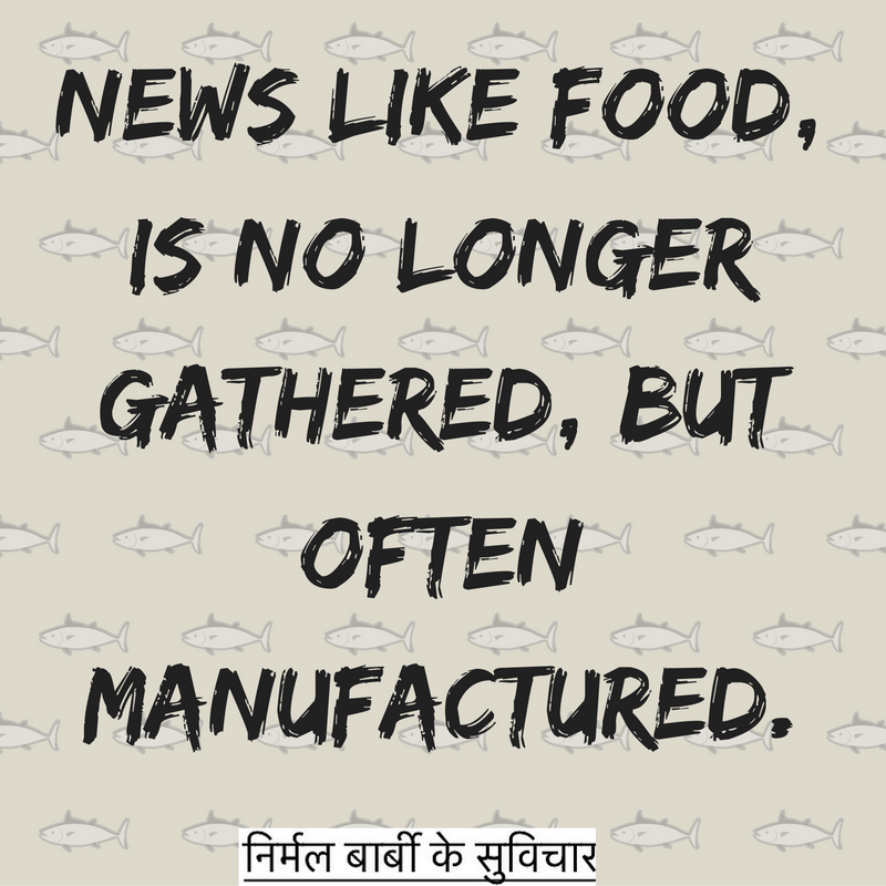 news-like-food-is-no-longer-gathered-but-often-manufactured