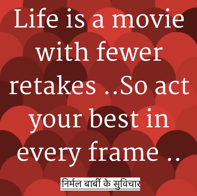 movie-with-few-retakes