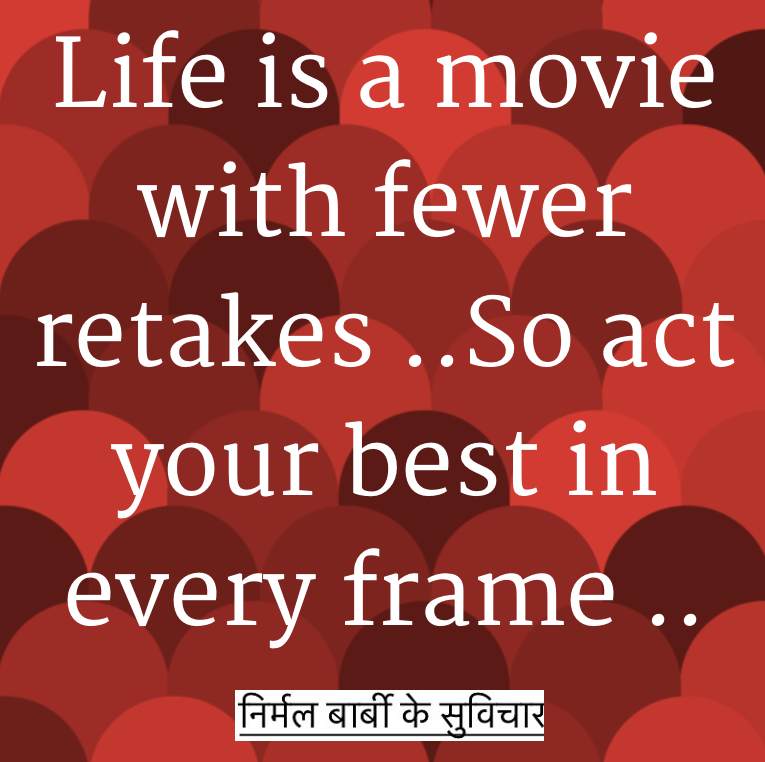 movie-with-few-retakes