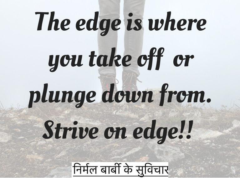 strive-on-edge